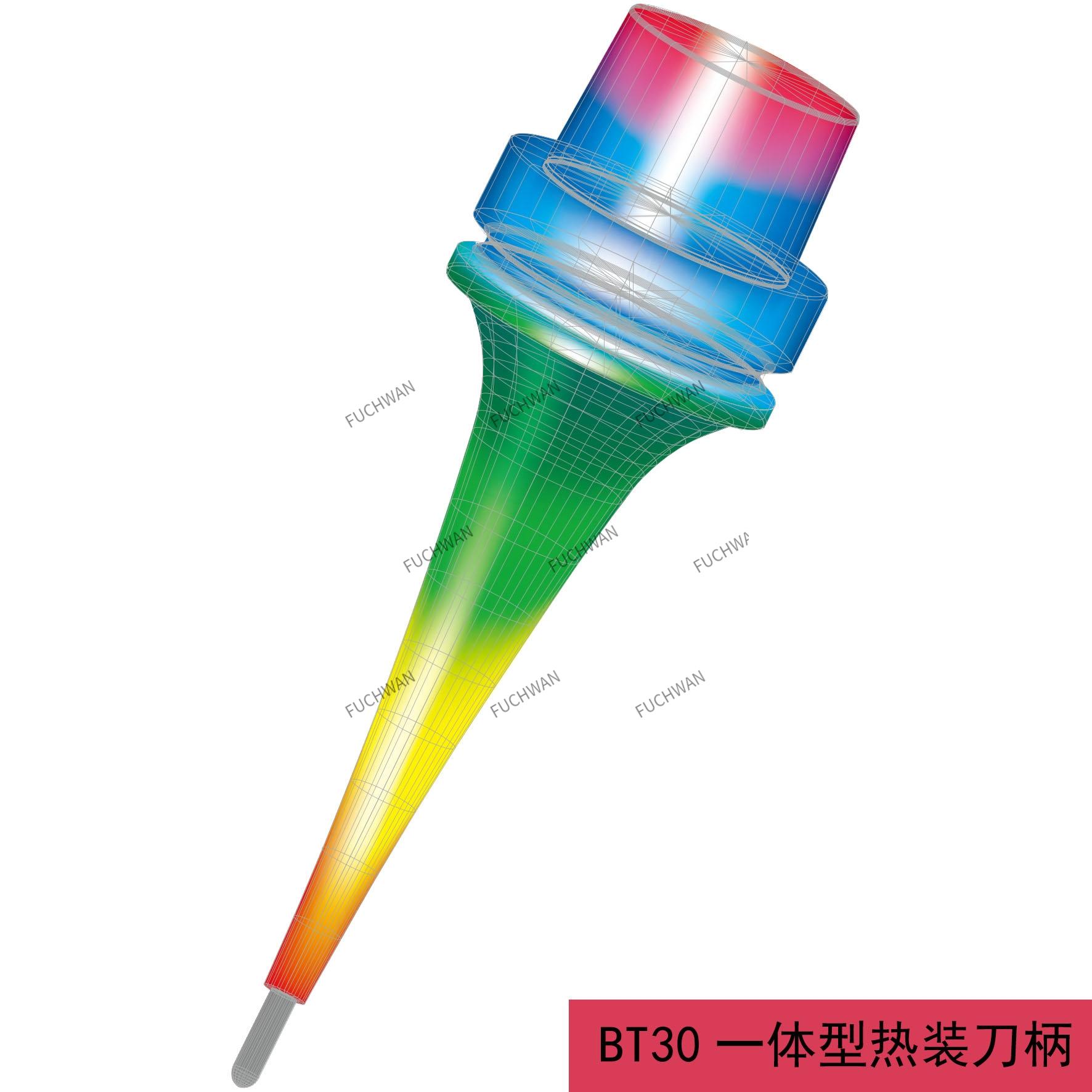 惠州BT30一体式热装刀柄
