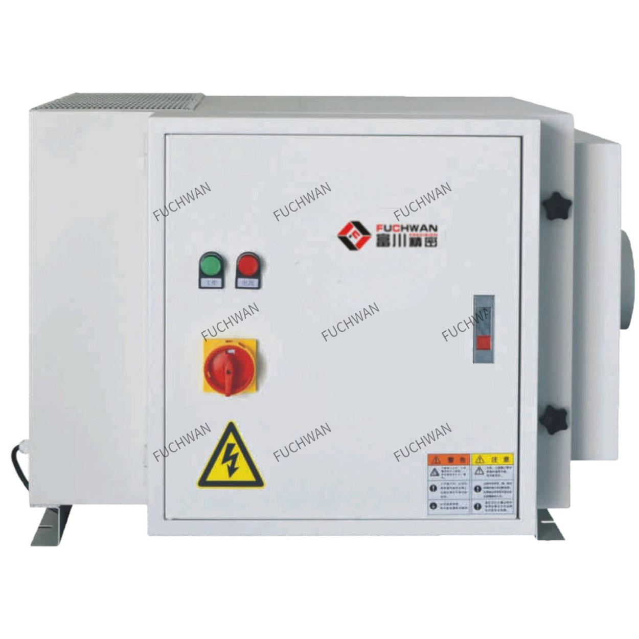 油雾收集器FCE-30