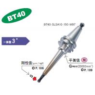 BT40一体式热装刀柄