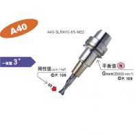 A40一体式热装刀柄