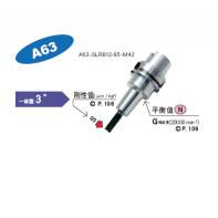 A63一体式热装刀柄